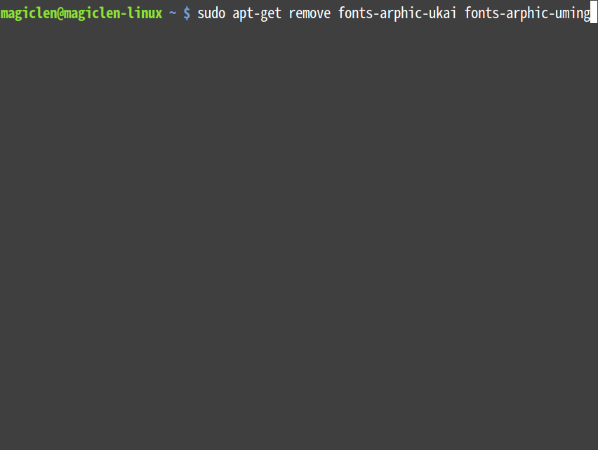 linux-font-remove-kai