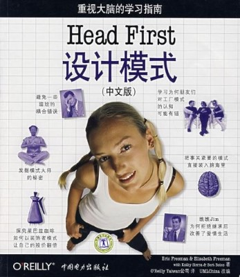 Head First 设计模式