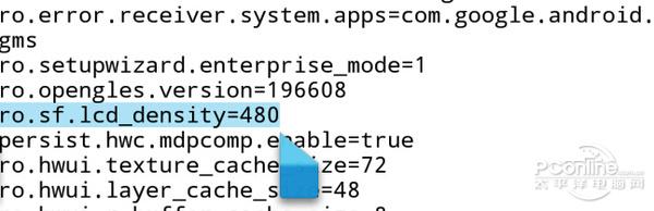 修改安卓分辨率 修改安卓屏幕分辨率 修改安卓显示