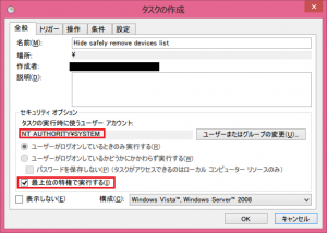 hide-safely-remove-devices_06