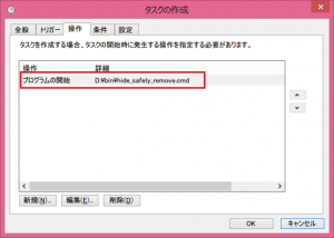hide-safely-remove-devices_08